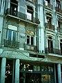 FogoLx2008.07.05(fachada).jpg