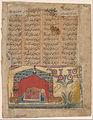 Folio from a Khamsa (Quintet) of Amir Khusraw Dihlavi; Majnun throwing himself onto Layla's grave - Google Art Project.jpg