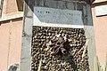 Fontaine de Saulx-les-Chartreux le 21 août 2015 - 2.jpg