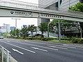 Foot-brdige-Shinsakae-machi2.jpg