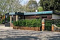 Forks and Green cafe Covid-19 Downhills Park West Green Road, Tottenham, London 3.jpg