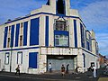 Former Granada Cinema, Portland Road, Aldrington - geograph.org.uk - 47553.jpg