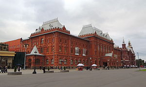 Former Lenin museum (Moscow) by shakko 01.jpg
