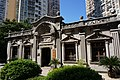 Former Yikang Old-style Chinese Private Bank 02 2018-10.jpg