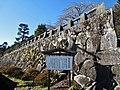 Former Zakoji Omi School stone wall.jpg