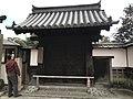 Former residence of Kada no Azumamaro in Fushimi Inari Grand Shrine.jpg