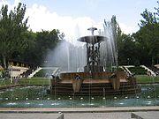Συντριβάνι στο πάρκο της Επανάστασης