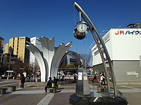 Fountain and clock in front of Taikodori Entrance of Nagoya Station.JPG