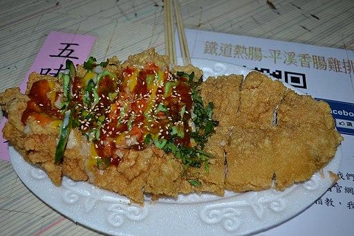 雞排 Fried chicken steak from Pingxi Sausage Chicken Steak 20150211