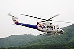 Fukushima Authorities Bell 412EP (JA821F-36174) (14263199884).jpg