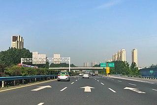 G30 Lianyungang–Khorgas Expressway