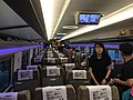 G6537 Fu Xing Train compartment 28-06-2019.jpg