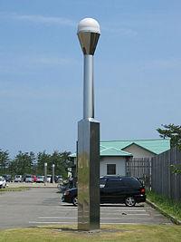 GEONET Komatsu.jpg