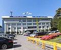 Gangwon Goseong-gun office.JPG