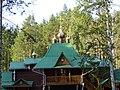 Ganina Yama Ганина Яма - panoramio - Tanya Dedyukhina (12).jpg