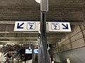 Gare RER Noisy Grand Mont Est 9.jpg
