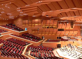 Gasteig - Image: Gasteig Philharmonie