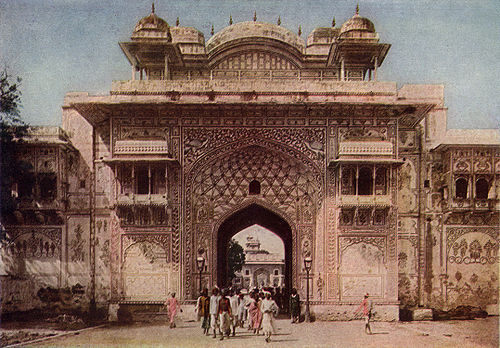 Gate of Jaipur NGM-v31-p262.jpg
