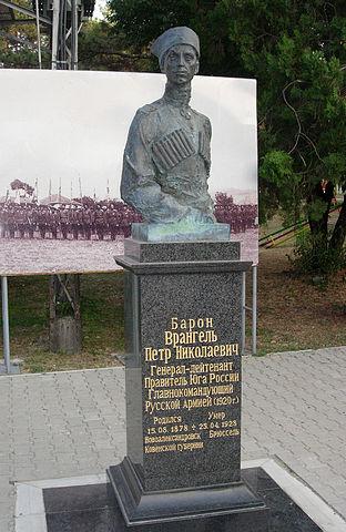 Памятник Врангелю в Сремских Карловцах
