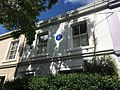 George Orwell House Portobello Road 15042017-002.jpg