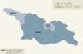 Georgia-vector-map.png