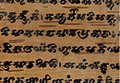 Gilgitmanuscript.jpg