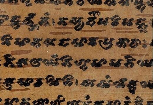 Gilgitmanuscript