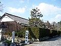 Gojōban Yashiki 2018.jpg