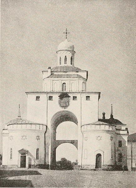 Золотые ворота города Владимира