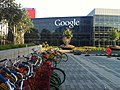 Google Campus Mountain View California - panoramio.jpg