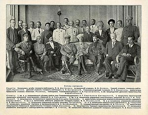 Government of South Russia 1920.JPG
