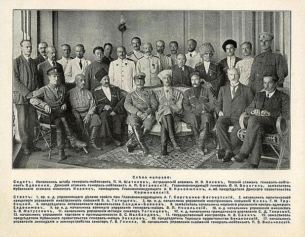 Правительство Юга России. Крым, Севастополь, 22 июля 1920 года