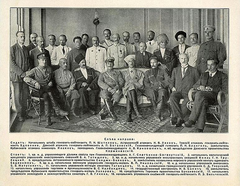 File:Government of South Russia 1920.JPG