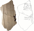 Grafenstein inscription & facsimile.png
