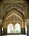 Granada Alhambra belső tér.jpg