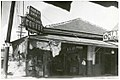 Grand Dame Poor Boys Coffee French Market New Orleans 1934.jpg