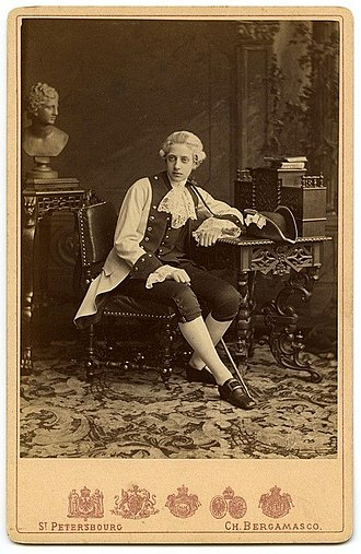 Grand Duke Konstantin Konstantinovich of Russia - Grand Duke Konstantin Konstantinovich of Russia as Mozart, 1880.