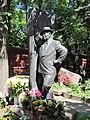 Grave of Boris Brunov.jpg