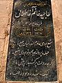 Gravestone of Hajieh Khanum Aqa Tallaei daughter of Abbas Ali - (1928 - 25,2,2006 ) - Khorombak cemetery - Nishapur.JPG