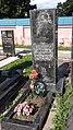 Gravestone of Nikolay Mikhailovich Khrykov, Oryol.jpg