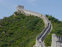 Gran Muralla China Wikipedia La Enciclopedia Libre
