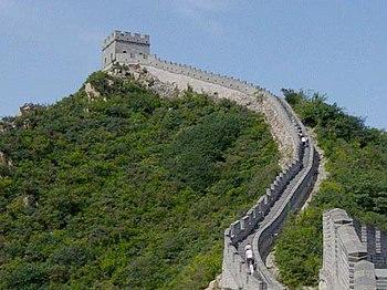 Torre de vigilancia cerca de Pekín