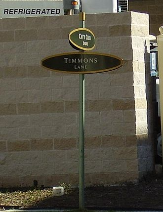 Greenway Plaza - A typical street sign in Greenway Plaza