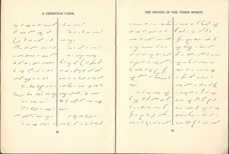 File:Gregg shorthand A Christmas Carol.jpg