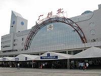 Guangzhou North Railway Station.jpg