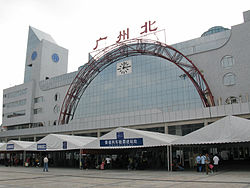 Guangzhou North Railway Station.jpg