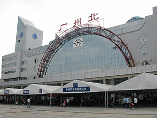 Guangzhou North railway station railway and metro station in Guangzhou