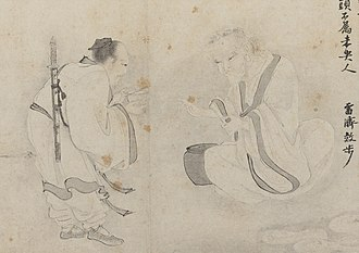 Han Xin - Han Xin receiving food from an elderly lady, depicted in a 1503 painting by Guo Xu