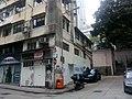 HK 上環 Sheung Wan 差館上街 Upper Station Street 太平山街 Tai Ping Shan Street 太康樓 Tai Hong House Feb-2018 Lnv2018 facade.jpg
