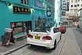 HK 上環 Sheung Wan 差館上街 Upper Station Street sidewalk carpark Honda white car 荷李活大樓 Hollywood Building green July 2018 IX2 01.jpg